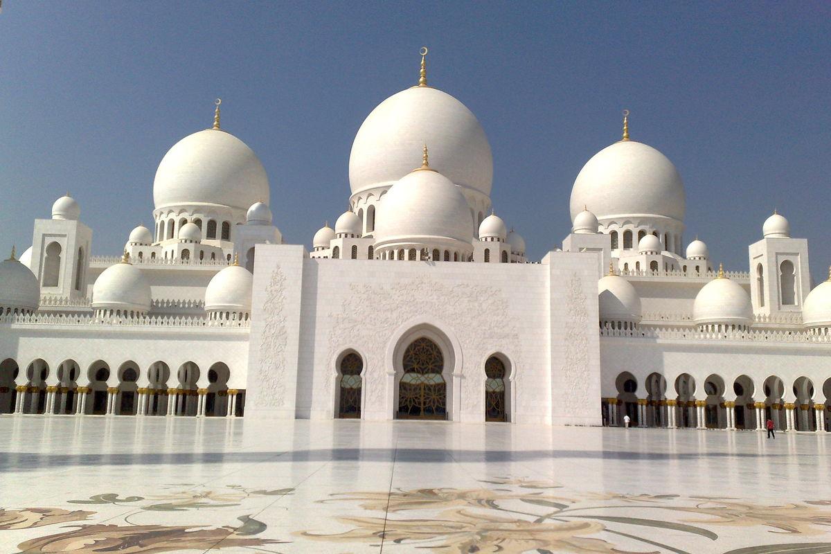 Grand Mosque sett framifrån